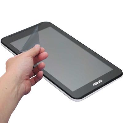 EZstick ASUS MeMO Pad ME70CX K01A專用防藍光鏡面螢幕貼