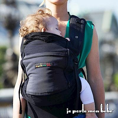 je porte mon bebe JPMBB 四季嬰兒揹帶 黑炭灰