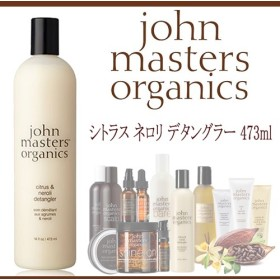 【送料無料】ジョンマスターオーガニック シトラスネロリ デタングラー 473ml【ジョンマスターオーガニック】【ヘアケア】