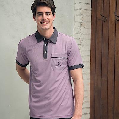 Valentino Rudy 范倫鐵諾.路迪 吸濕排汗Polo衫 紫條深紫領