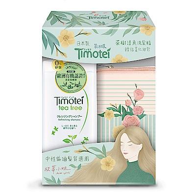 Timotei蒂沐蝶 茶樹清爽洗髮精500G (贈化妝包)