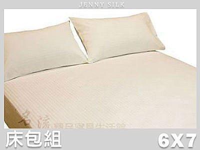 【名流寢飾家居館】5星級旅館專用.特大雙人床包.260條紗.全程臺灣製造