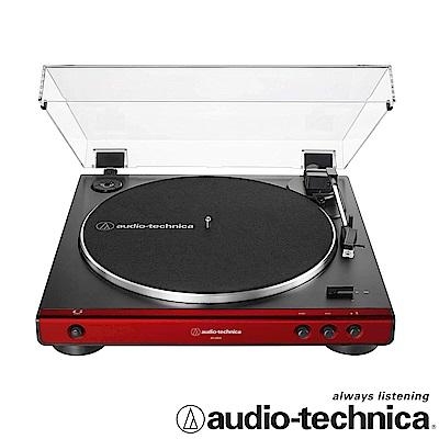 鐵三角 AT-LP60X全自動播放型黑膠唱盤(紅色)