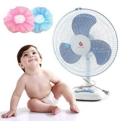 【可愛村】防夾手電風扇保護罩 風扇套 風扇網 風扇罩 兒童安全