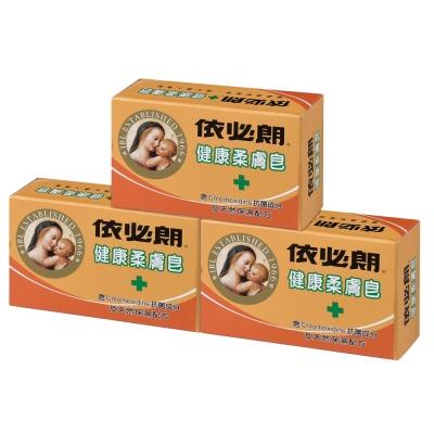 依必朗健康柔膚皂100g 3入
