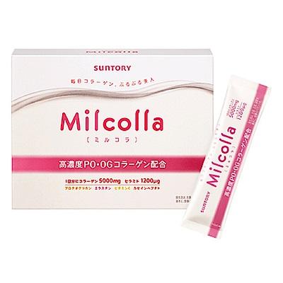 SUNTORY三得利 Milcolla 蜜露珂娜膠原蛋白粉(30日份/盒