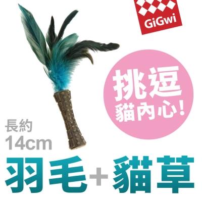 GiGwi就是愛貓草-羽毛棒棒玩具-藍色(單邊)