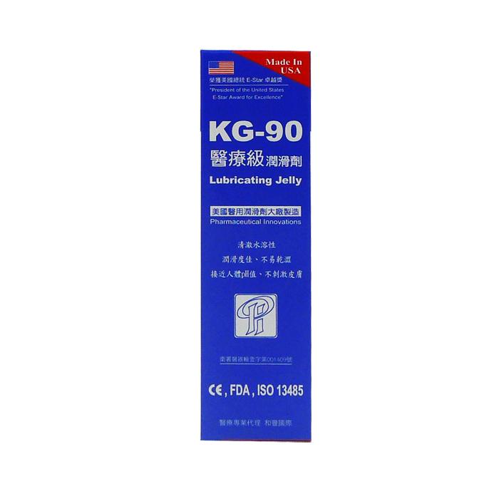 醫新潤滑劑(未滅菌) KG-90 90ml 2條