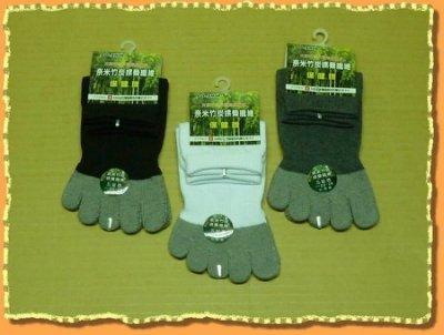 ((嚴選襪子工廠500350台灣製造 (短筒型) 竹炭襪. 除臭襪. 五趾襪【五指襪】12雙