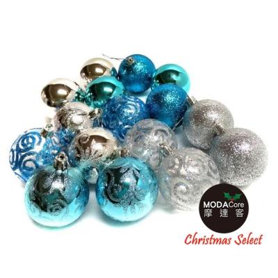 聖誕樹裝飾球60mm(6CM)雙色霧亮透混款電鍍球16入吊飾組合(藍銀色系)
