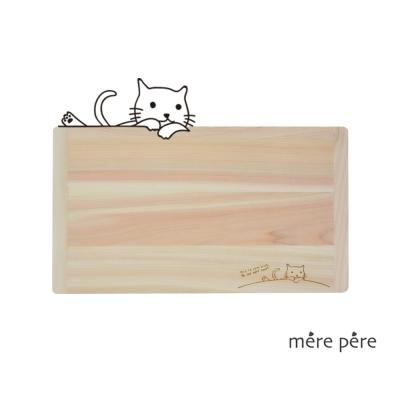日本製 mere pere 貓咪檜木砧板(小) (8H)