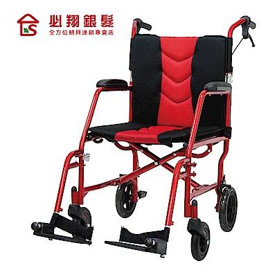 必翔銀髮 攜帶型看護輪椅-PH-183A(未滅菌)