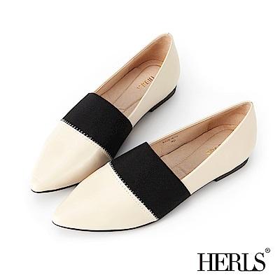 HERLS 摩登簡約 全真皮鬆緊拼接尖頭樂福鞋-米色