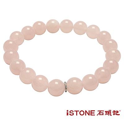 石頭記 粉晶手鍊-品牌經典-10mm