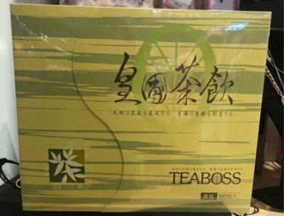 皇圃茶飲一盒市價1780元代購價一盒1580元(每盒50入)免運費