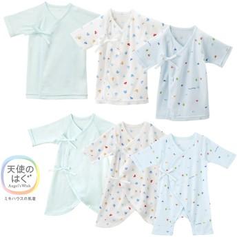 ミキハウス 出産準備肌着セット(男の子)【50cm ブルー】