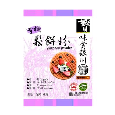 味賞銀川 有機糙米鬆餅粉(300g)