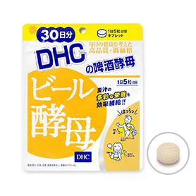 DHC啤酒酵母