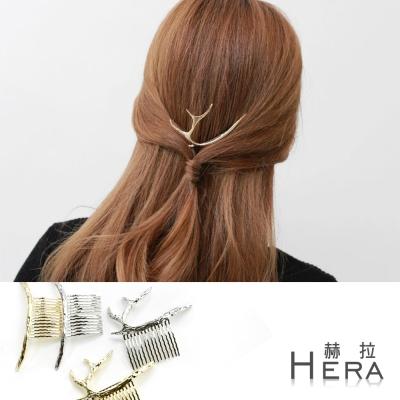 Hera 赫拉 金屬森林風造型髮插/髮梳-2款2色