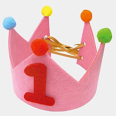 日本NOL寶寶慶生派對國王帽-粉紅