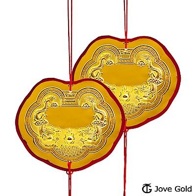 Jove gold 謝神明金牌-黃金0.3錢x2(共0.6台錢)