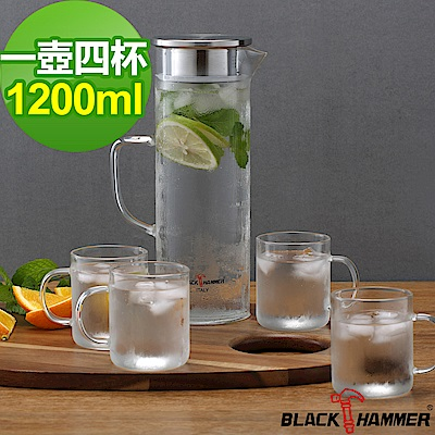【BLACK HAMMER】極簡耐熱玻璃水壺組1200ML(一壺四杯)