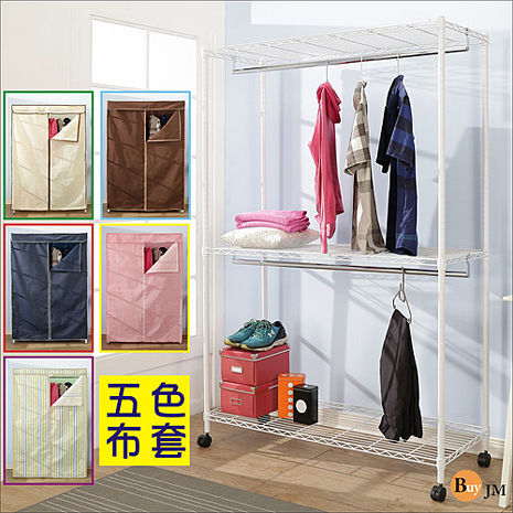 《BuyJM》白烤漆鐵力士強固型附布套三層雙桿衣櫥附輪子(120x45x185CM)綠白直條