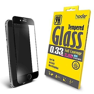 【hoda】iPhone 7/8 Plus 2.5D高透光滿版9H鋼化玻璃保護貼