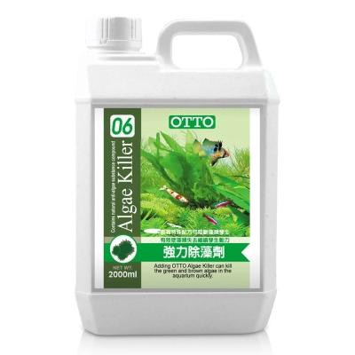 OTTO奧圖 強力除藻劑 2000ml