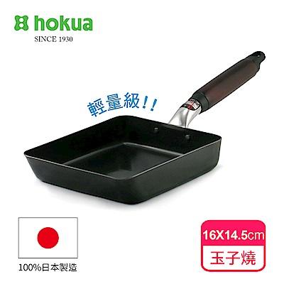 【日本北陸hokua】輕量級木柄黑鐵玉子燒(大)100%日本製造