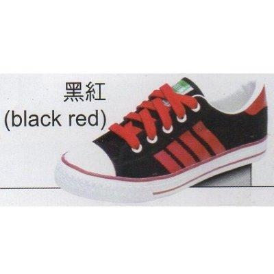騰隆雨衣鞋行-中國強經典百搭休閒帆布鞋MIT CH81-黑紅