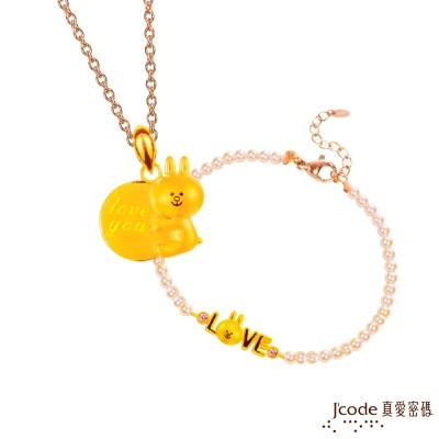 J code真愛密碼金飾 LINE我愛兔兔黃金/珍珠手鍊+兔兔說愛你黃金墜子送項鍊
