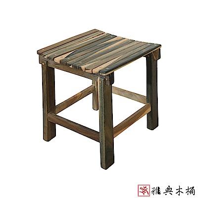 【雅典木桶】高32CM 香氣持久綠檀木板凳/浴室椅
