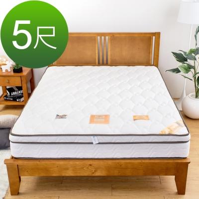 Boden-皇爵天絲乳膠護背硬式三線獨立筒床墊(適中偏硬)-5尺標準雙人