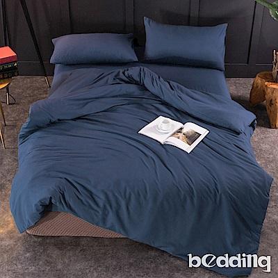 BEDDING-活性印染日式簡約純色系單人床包被套三件組-軍藍色