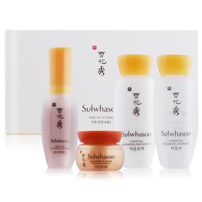 Sulwhasoo雪花秀 基礎精萃保養4件組_EX