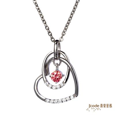 J code真愛密碼銀飾-相環相扣 純銀墜+鋼鍊