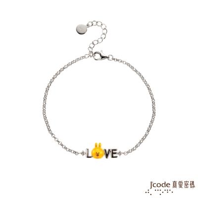 J code真愛密碼金飾 LINE我愛兔兔黃金/純銀手鍊