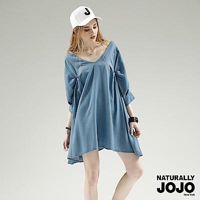 【NATURALLY JOJO】休閒牛仔寬鬆洋裝 (藍)
