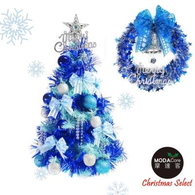 台製2尺(60cm)冰藍色聖誕樹(藍銀色系)+藍銀金蔥聖誕星星花圈(14吋)