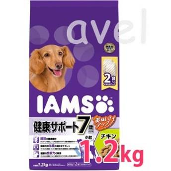 IAMS アイムス 7歳以上用 健康サポート チキン 小粒 1.2Kg 《シニア犬の健康生活に》【犬 ドッグフード】