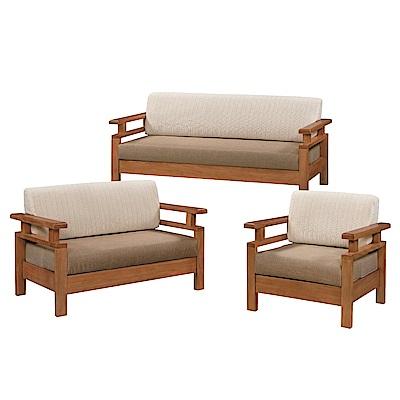文創集 艾德華時尚南洋檜木沙發椅組合(1+2+3人座)