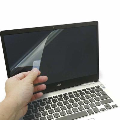 EZstick DELL Inspiron 13 7370 P83G 專用 螢幕保護貼