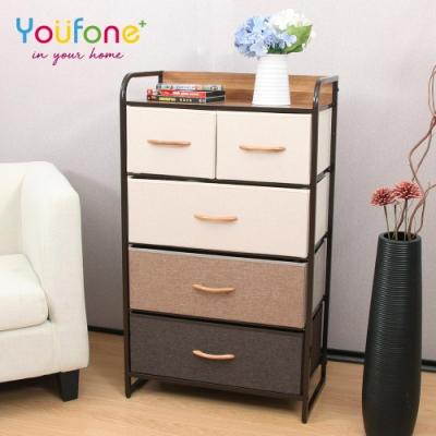 YOUFONE 日式古典風拼色麻布多樣式四層式抽屜收納/衣物櫃