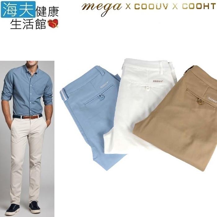 【海夫健康生活館】MEGA COOHT Slim Fit 男生 運動 高彈性 長褲(MG-707)魅力白 XL-