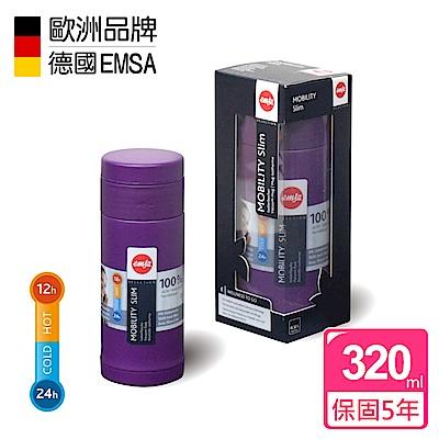 德國EMSA 隨行輕量保溫杯MOBILITY Slim 保固5年 320ml 黑莓紫