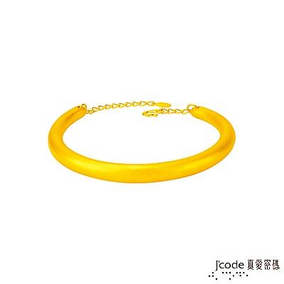 J code真愛密碼金飾 經典情緣黃金手環-大/立體硬金款
