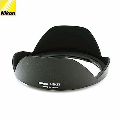 原廠Nikon遮光罩HB-23適尼康Nikkor AF-S DX 10-24mm f/3.5-4.5G 16-35mm f/4G VR 17-35mm f/2.8D