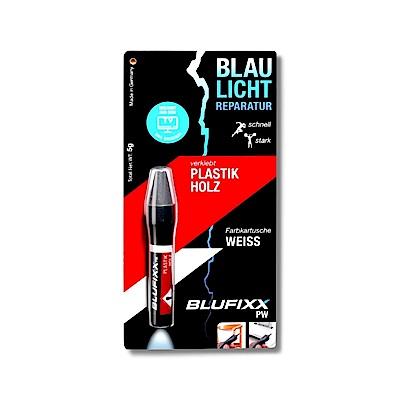 德國BLUFIXX 藍光固化膠/補充膠- 輕質型亮白色  德國製