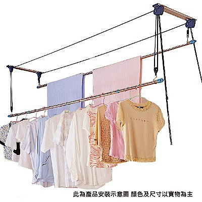 CB003 雙桿式升降曬衣架(不含桿) 基本型 二桿式 拉繩曬衣架